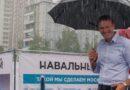Polako se otkriva da je Navaljni radikal, islamofob, migranti ga muče 'poput trulih zuba'